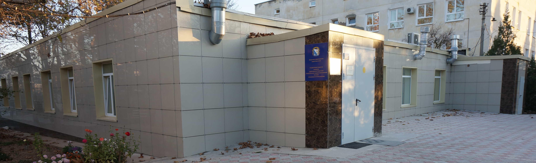 Севастопольская городская психиатрическая больница главное здание
