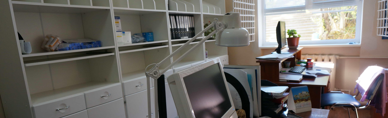 Севастопольская городская психиатрическая больница кабинет 3
