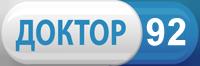 Портал контактного центра здравоохранения г. Севастополя Доктор-92